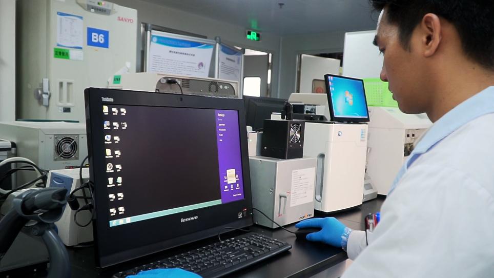 Program Biochip Microfluidic teknologi for å oppdage Serum Allergen-spesifikke immunglobulin E (sIgE)
